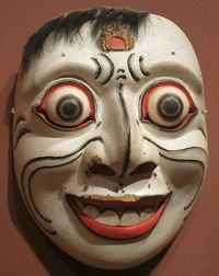 Indonesian_mask_Honolulu Museum Art